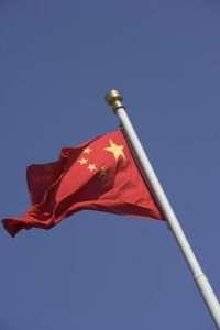 Consolato cinese